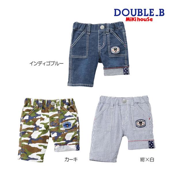 (海外販売専用)ミキハウス ダブルビー mikihouse 7分丈ストレッチパンツ(120cm・130cm)