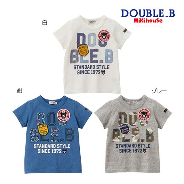 エントリーでポイント10倍!スーパーSALE期間中/ミキハウス正規販売店/ミキハウス ダブルビー mikihouse ロゴ半袖Tシャツ(140cm・150cm)