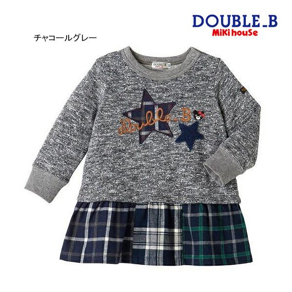 19c062190e28a ミキハウス ダブルビー mikihouse ワンピース(110cm·120cm·130cm·140cm)   日本製 セール!