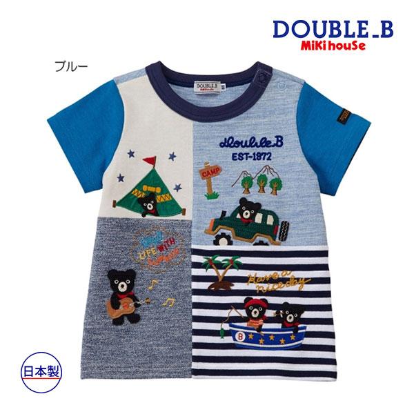 エントリーでポイント10倍!スーパーSALE期間中/ミキハウス正規販売店/ミキハウス ダブルビー mikihouse 刺繍 Tシャツ(80cm・90cm・100cm)