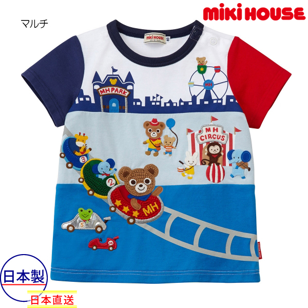 エントリーでポイント10倍!スーパーSALE期間中/ミキハウス正規販売店/ミキハウス mikihouse プッチー テーマパーク半袖Tシャツ(80cm・90cm・100cm)