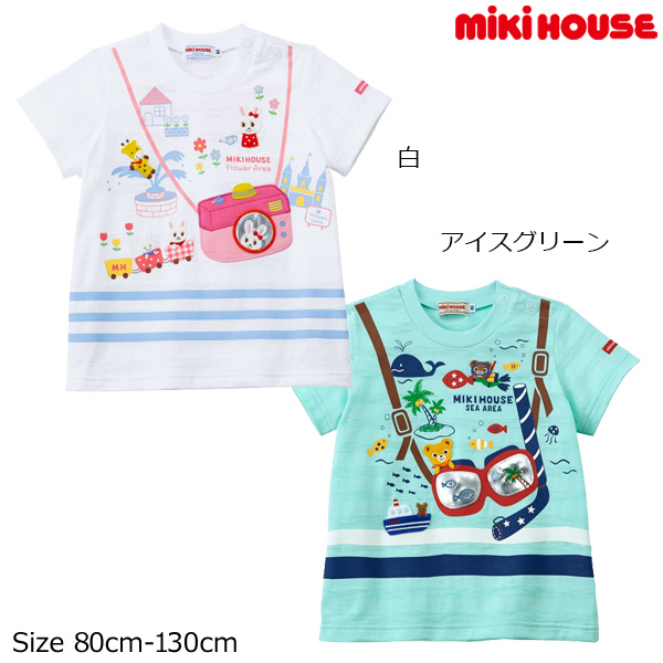 (海外販売専用)ミキハウス mikihouse テーマパーク半袖Tシャツ(110cm・120cm・130cm)