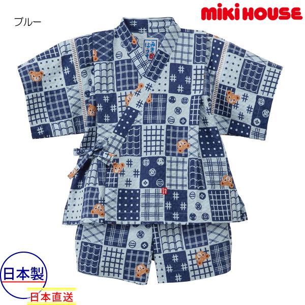 (海外販売専用)ミキハウス mikihouse プッチー 市松柄甚平スーツ (110cm・120cm)