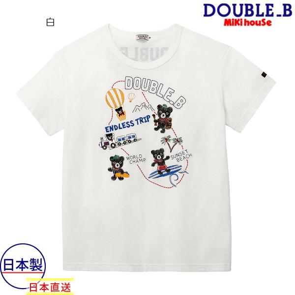 ミキハウス ダブルビー mikihouse 刺繍モチーフ 半袖Tシャツ(大人用)(S(155-165cm))