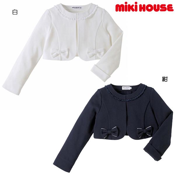 ミキハウス正規販売店/ミキハウス mikihouse リボンモチーフジャケット(120cm・130cm)