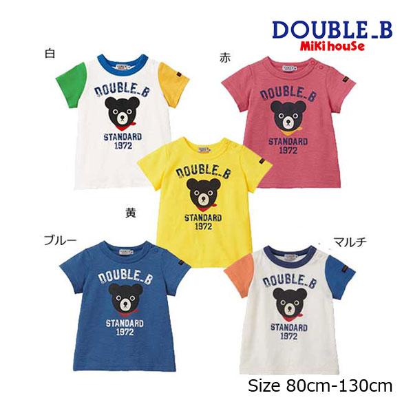 ミキハウス正規販売店/ミキハウス mikihouse Bくん Tシャツ(80cm・90cm・100cm)