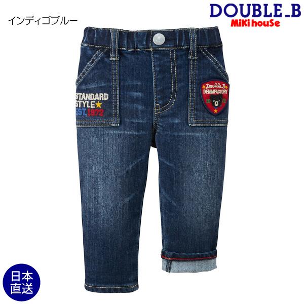 エントリーでポイント10倍!スーパーSALE期間中/ミキハウス ダブルビー mikihouse パンツ(110cm・120cm・130cm)