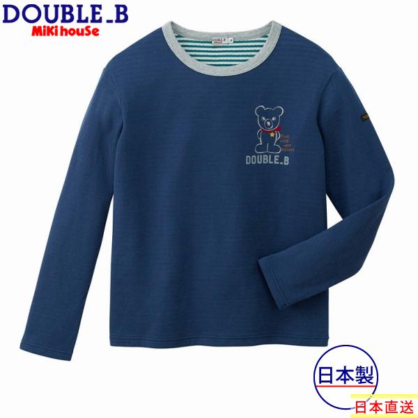エントリーでポイント10倍!スーパーSALE期間中/ミキハウス正規販売店/ミキハウス ダブルビー mikihouse Tシャツ(大人用)(M(165-175cm))