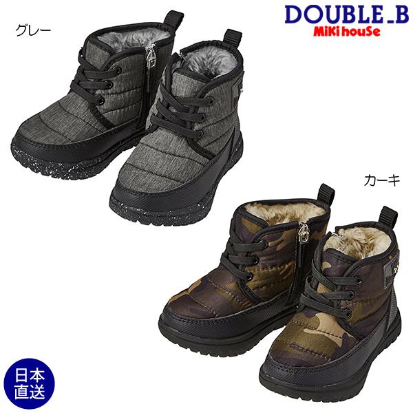 エントリーでポイント10倍!スーパーSALE期間中/ミキハウス正規販売店/ミキハウス ダブルビー mikihouse ブーツ(14cm-19cm)
