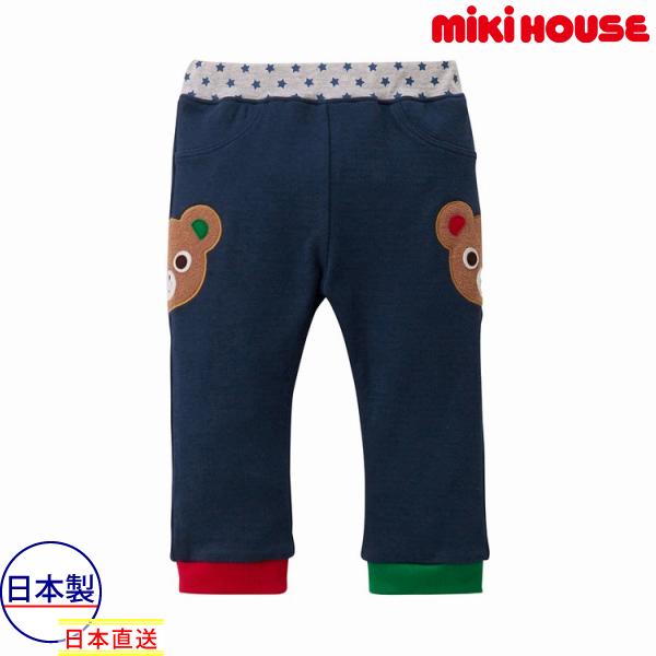 エントリーでポイント10倍!スーパーSALE期間中/ミキハウス正規販売店/ミキハウス mikihouse パンツ(110cm・120cm)