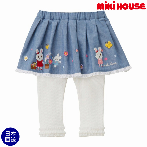 エントリーでポイント10倍!スーパーSALE期間中/ミキハウス正規販売店/ミキハウス mikihouse スカート付パンツ(110cm・120cm)