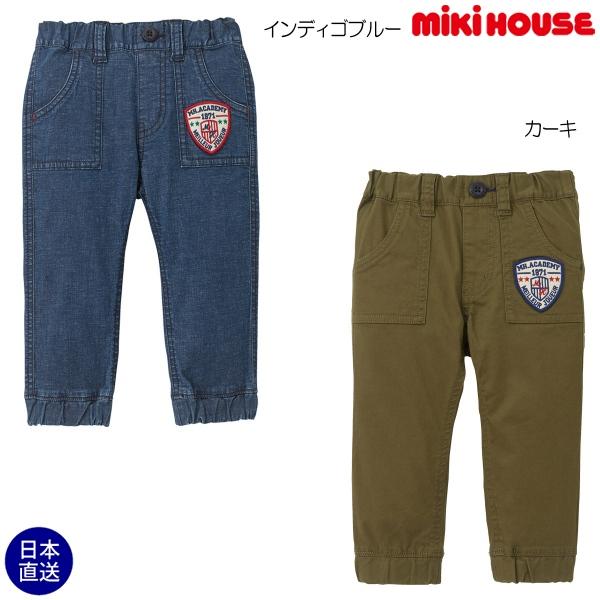 エントリーでポイント10倍!スーパーSALE期間中/ミキハウス正規販売店/ミキハウス mikihouse ジョガ―パンツ(80cm・90cm・100cm)