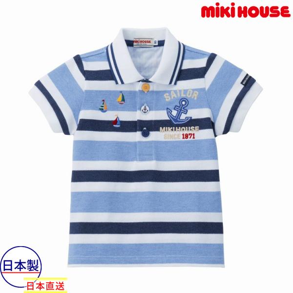 エントリーでポイント10倍!スーパーSALE期間中/ミキハウス正規販売店/ミキハウス mikihouse ポロシャツ(80cm・90cm・100cm)