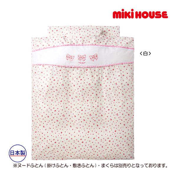 ミキハウスファースト【MIKI HOUSE FIRST】『抗菌・抗ウイルス加工』小花柄ふとんカバーセット