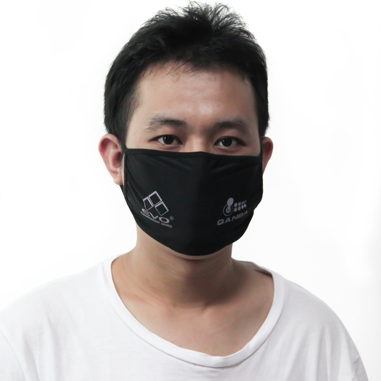 マスク 顔面
