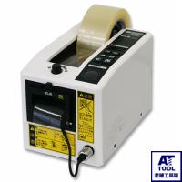 エクト M1000 電子テープカッター M-1000 送料無料 ELM(エルム)