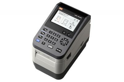 マックス LP-504S/KITCHEN IL90558 ラベルプリンター タッチパネル 食品表示 業務用