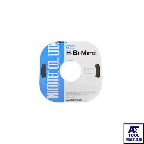 ハイスバイメタルコイル H-BI-METAL0.9 6X14X0.9X16M