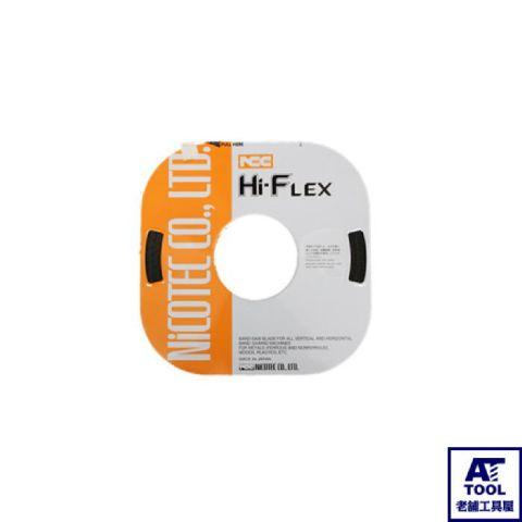 HI-FLEX バンドソーコイル C.FH 8X6X0.9