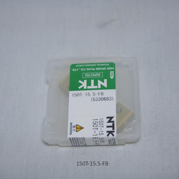 NTK ハイス・ドリル用チップ  スローアウェイドリル用 平底チップ 150T-15.5-FB