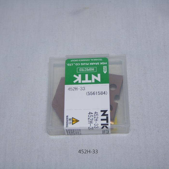NTK ハイス・ドリル用チップ  スローアウェイドリル用ハイスDrillTip 452H-33