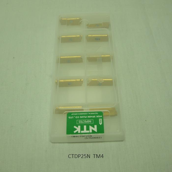 NTK バイト用チップ CUT DUO CTDP型ホルダ用TA CTDP25N PVDコーテッド超硬 TM4
