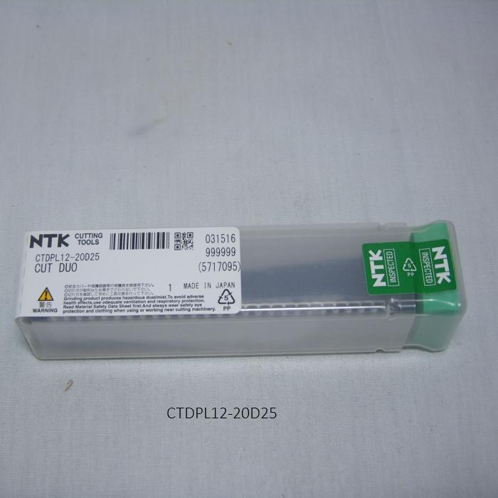 NTK 突切りバイト用ホルダ ホルダ突切りバイト CTDP型 CTDPL12-20D25