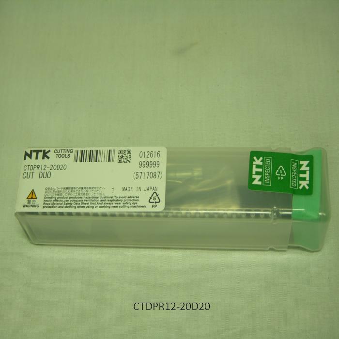 NTK 突切りバイト用ホルダ ホルダ突切りバイト CTDP型 CTDPR12-20D20