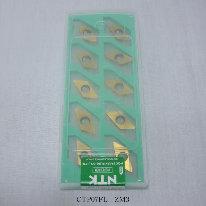 NTK バイト用チップ SSバイト CTP型用TA CTP07FL PVDコーテッド超硬 ZM3