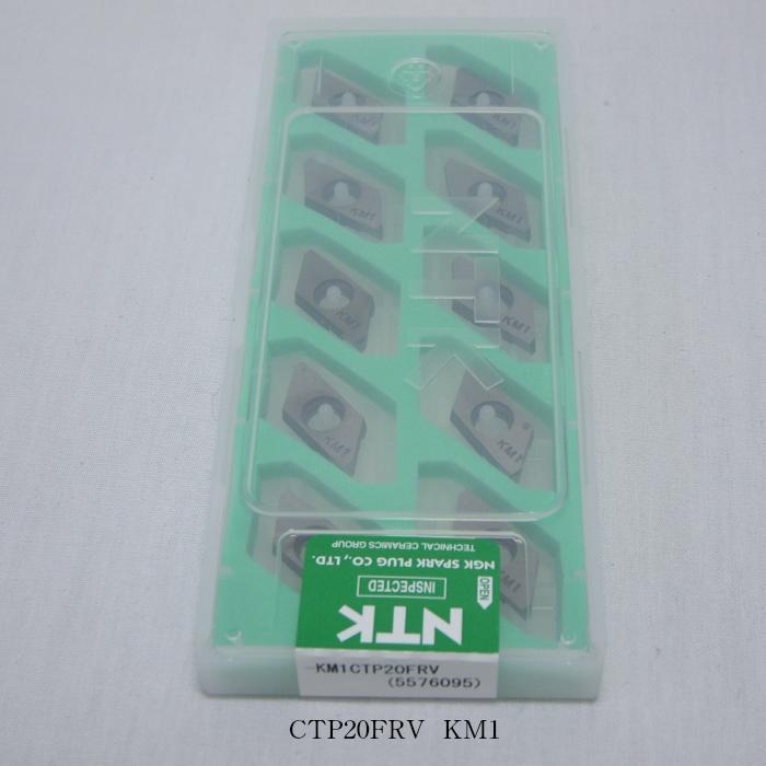 NTK 豊富な品 日本特殊陶業 海外 バイト用チップ SSバイト KM1 CCTP20FRV CTP型用TA 微粒子超硬合金
