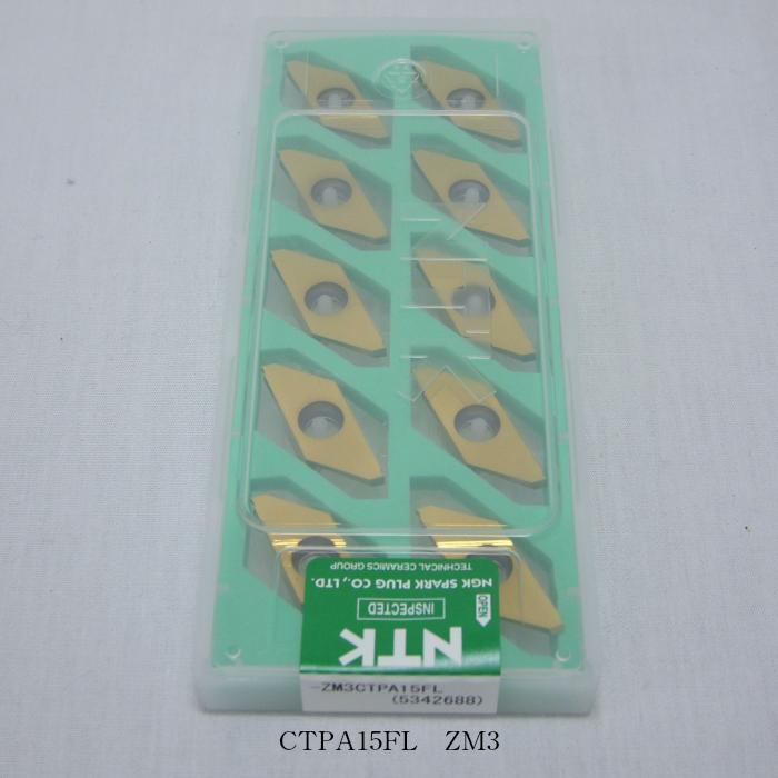 NTK バイト用チップ SSバイト CTPA型用TA CTPA15FL PVDコーテッド超硬 ZM3
