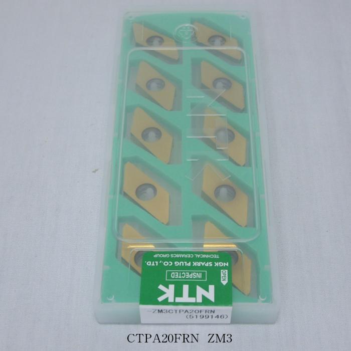 NTK バイト用チップ SSバイト CTPA型用TA CTPA20FRN PVDコーテッド超硬 ZM3