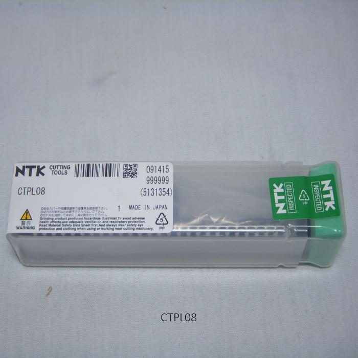 NTK 突切りバイト用ホルダ SSバイト突切り用CTP型 CTPL08