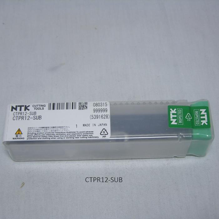 NTK 突切りバイト用ホルダ SSバイト突切CTP型自動旋番用 CTPR12-SUB