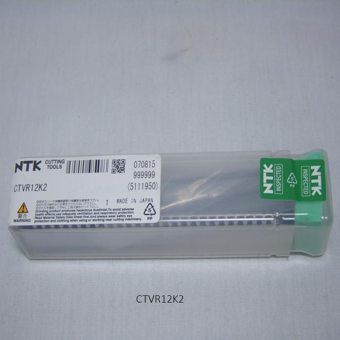 NTK 突切りバイト用ホルダ SSバイト突切りV受けCTV型 CTVR12K2
