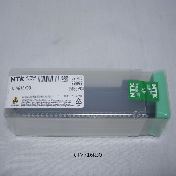 NTK 突切りバイト用ホルダ SSバイト突切りV受けCTV型 CTVR16K30