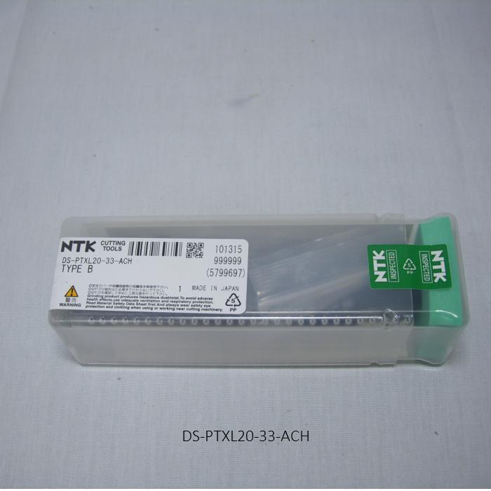 待望 NTK 日本特殊陶業 外径加工用ホルダ 毎日激安特売で 営業中です DS-PTXL20-33-ACH DS-PTXL DSホルダ前挽レバーロック