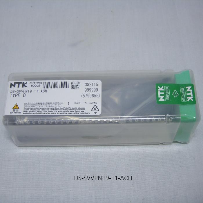 NTK 外径加工用ホルダ DSホルダ前挽き用DS-SVVPN型 DS-SVVPN19-11-ACH