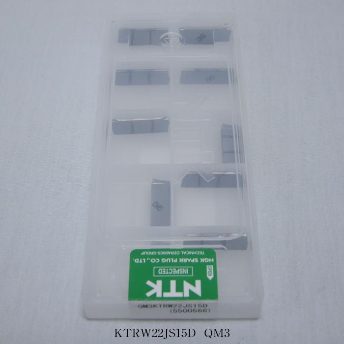 NTK バイト用チップ SSバイト NTG型用TA KTRW22JS15D PVDコーテッド超硬 QM3