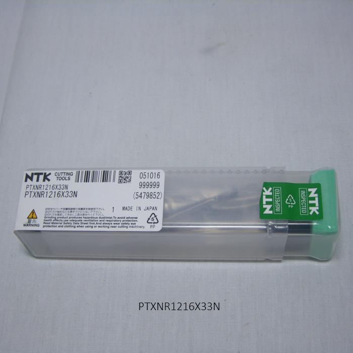 NTK 外径加工用ホルダ ホルダ レバーロック三角ネガ PTXN PTXNR1216X33N