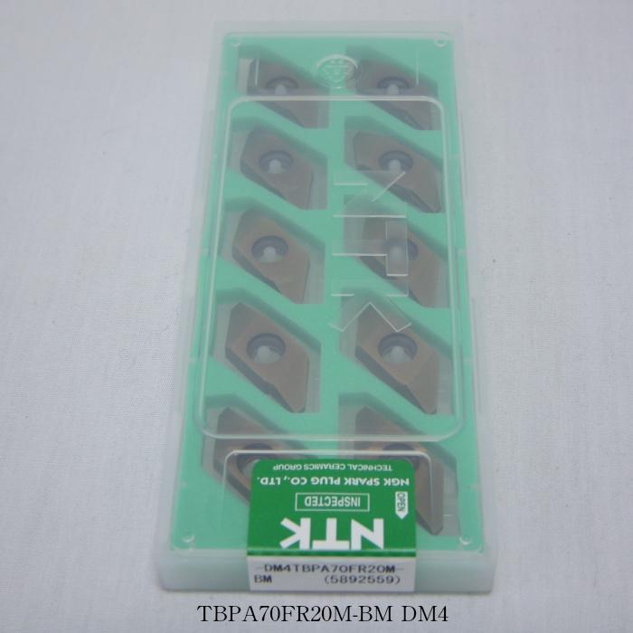 NTK バイト用チップ SSバイト CTPA型用TA TBPA70FR20M-BM PVDコーテッド超硬 DM4