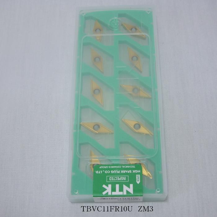 NTK バイト用チップ SSバイト TBV型用TA TBVC11FR10U PVDコーテッド超硬 ZM3