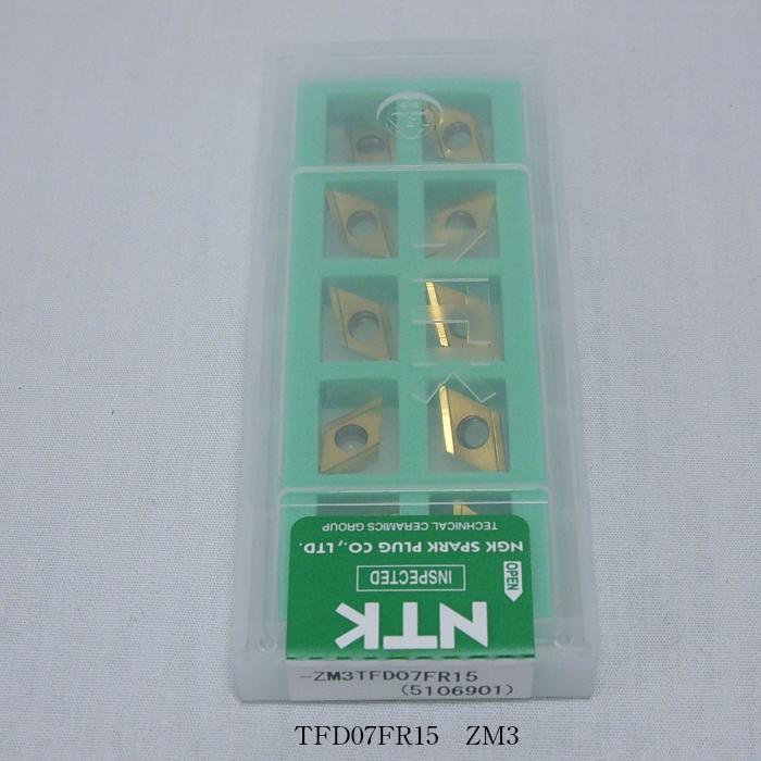 NTK バイト用チップ SSバイト 55゚菱ポジ7゚TA TFD07FR15 PVDコーテッド超硬 ZM3