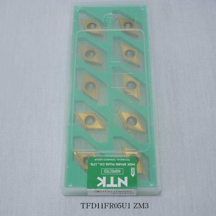 NTK バイト用チップ SSバイト 55゚菱ポジ7゚TA TFD11FR05U1 PVDコーテッド超硬 ZM3