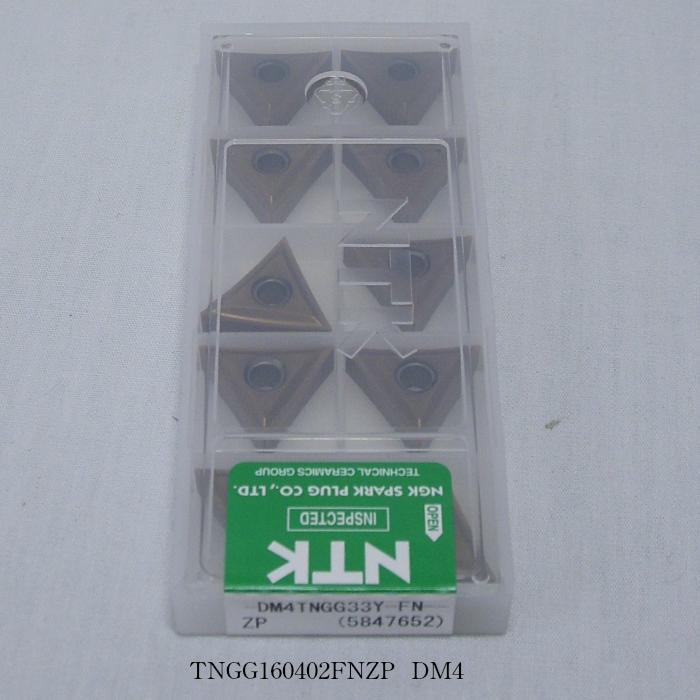 NTK バイト用チップ 三角ネガ穴付G級ブレーカツキ TNGG160402FNZP PVDコーテッド超硬 DM4