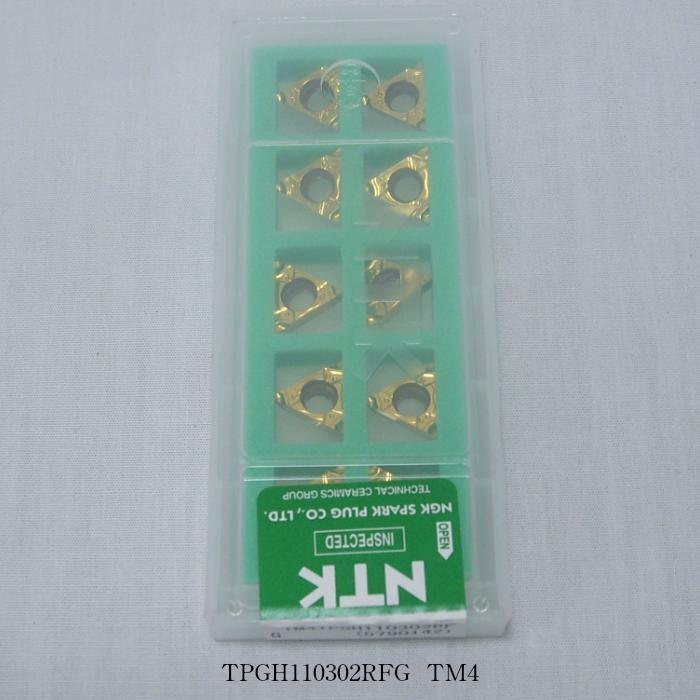 NTK バイト用チップ 三角11゚穴付G級ブレーカツキ TPGH110302RFG PVDコーテッド超硬 TM4