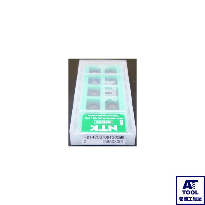 NTK-SS TA CCGT09T302MRS DT4  5850300