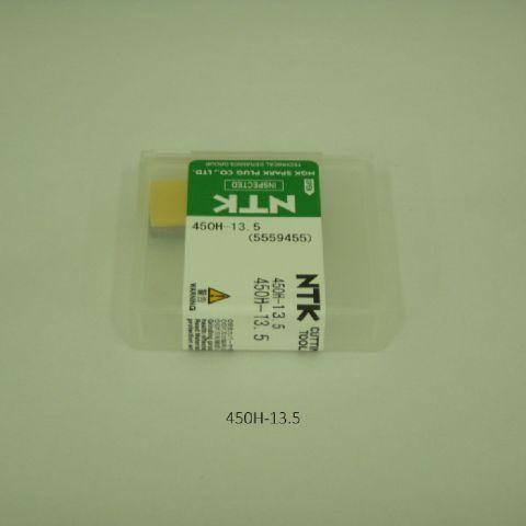 NTK ハイス・ドリル用チップ スローアウェイドリル用 450H-13.5