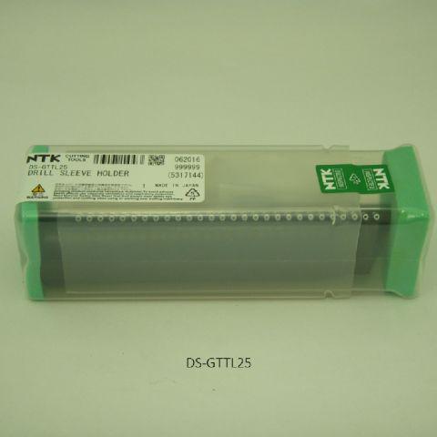 NTK 溝入れバイト用ホルダ DSホルダ溝入加工用DS-GTTL型 DS-GTTL25
