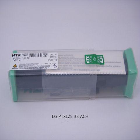 NTK 外径加工用ホルダ DSホルダ前挽レバーロック DS-PTXL25-33-ACH